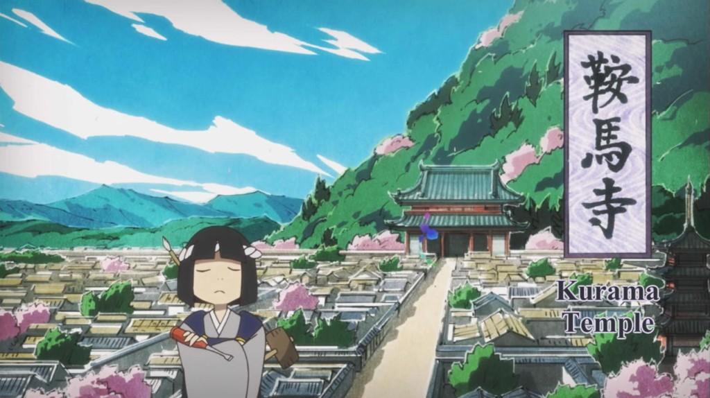 Kurama's place