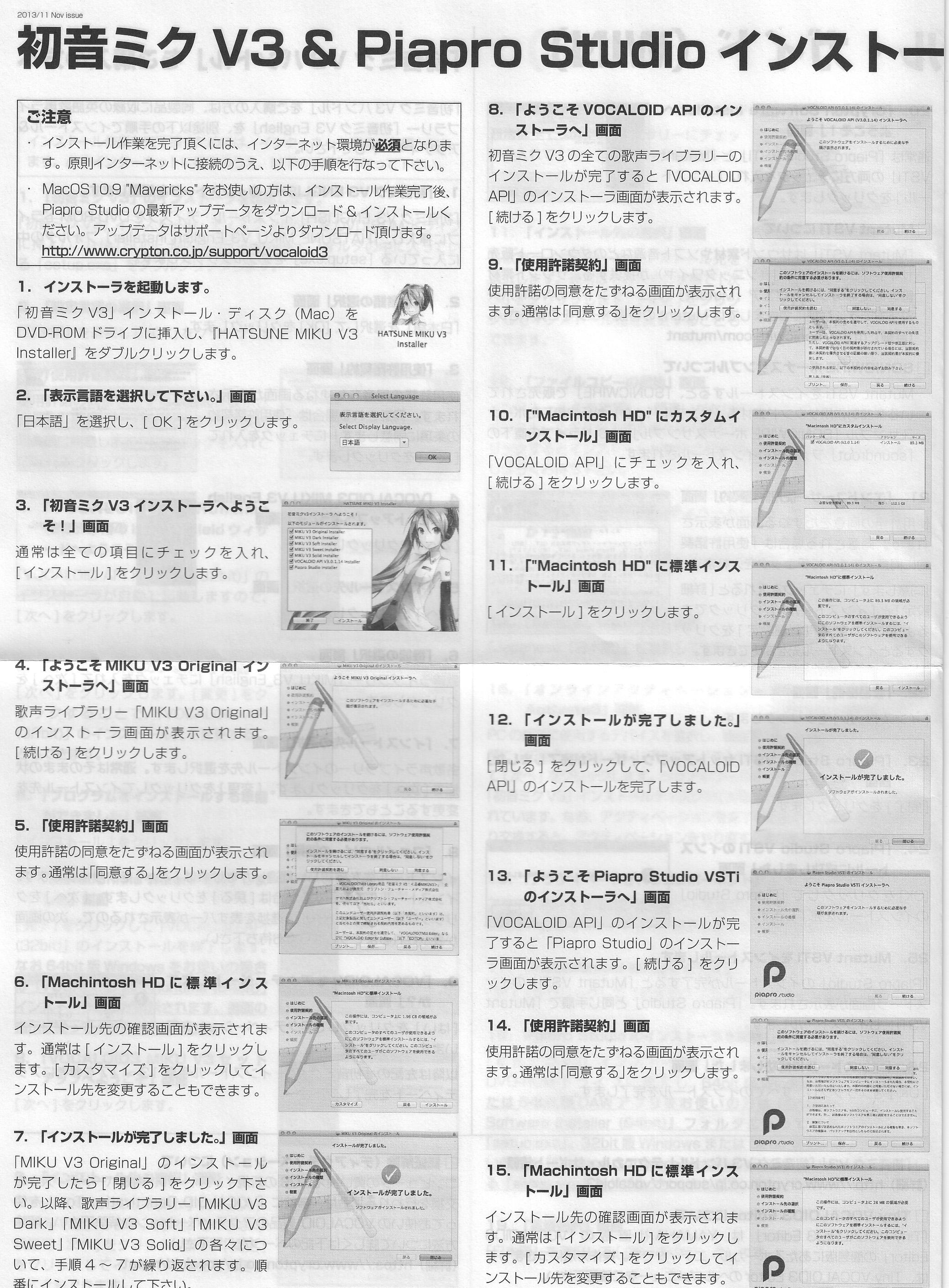 The Hatsune Miku bundle | Zoopraxiscope