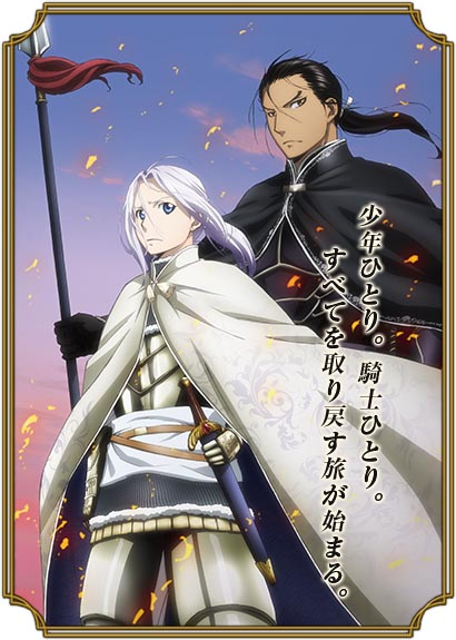 Arslan returns