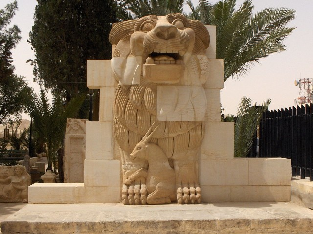 The Lion of Al-Lat, destroyed July 2015