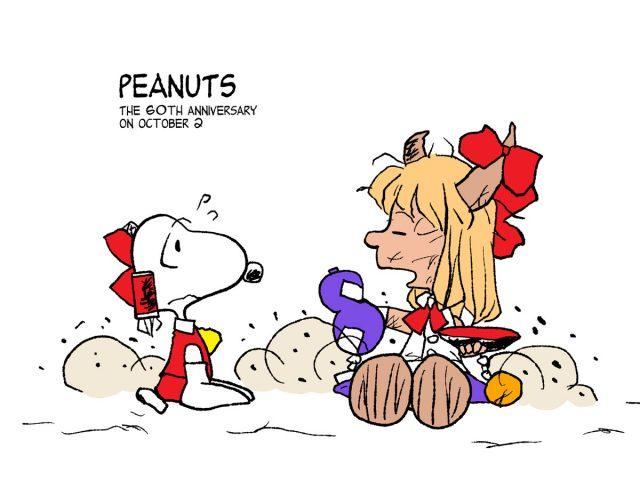 Touhou Peanuts