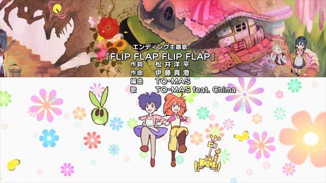 flip-flap-19